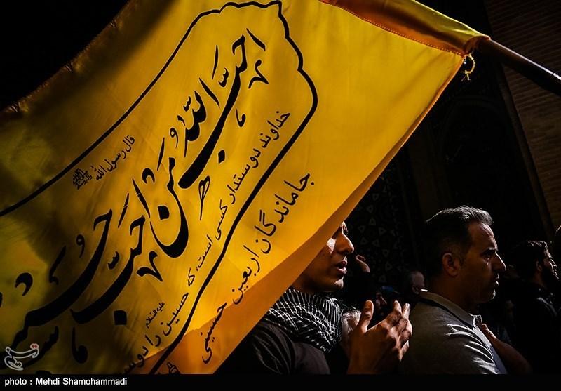 برگزاری سومین همایش جاماندگان اربعین در تهران