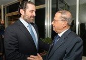 Hariri Puts Off Resignation upon Aoun's Request