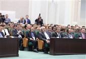 کنفرانس بینالمللی امنیت و توسعه پایدار در آسیای مرکزی با حضور ایران آغاز شد