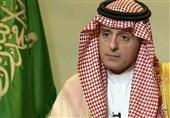 الجبیر: آمریکا حمایت خود را از قطر متوقف کند یک هفتهای سرنگون میشود/دوحه هزینه حضور آمریکا در سوریه را پرداخت کند