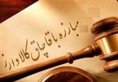 اسناد جدید از قاچاق یک زن روستایی؛ فراکسیون مبارزه با مفاسد مجلس:گمرک فرافکنی میکند