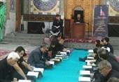 طرح «همنوا با کاروان نور» در مسجد مقدس جمکران اجرا شد
