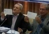وزیر کار و استاندار همدان سفته ضمانت یک تولیدکننده را امضاء کردند