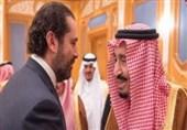 ژنرال سعودی: رایزنیهای ملک سلمان و الحریری بر انتخابات لبنان متمرکز بود