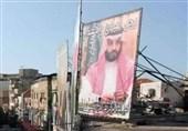 Suudi Muhalif: Bin Selman Çöküşte!
