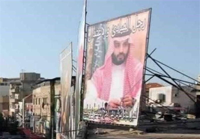 عکسهای ولیعهد سعودی در لبنان به آتش کشیده شد