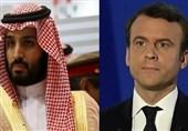 فرانسه در تلاش برای آبروداری؛ ریاض با راه حل پاریس موافق است
