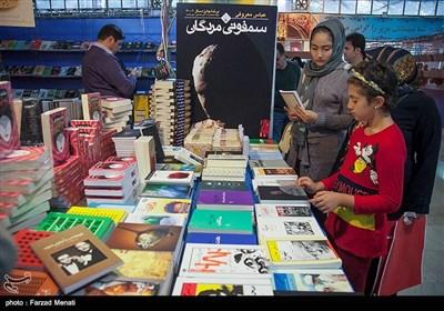 سیزدهمین نمایشگاه کتاب کرمانشاه