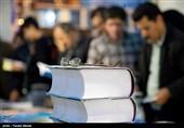 طرح نذر کتاب در استان کرمان اجرا میشود