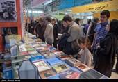 یازدهمین دوره نمایشگاه کتاب در اردبیل گشایش یافت