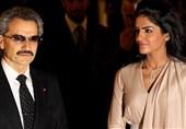 Kingdom Has Turned Jeddah into Sex Slave Market, Saudi Princess Reveals