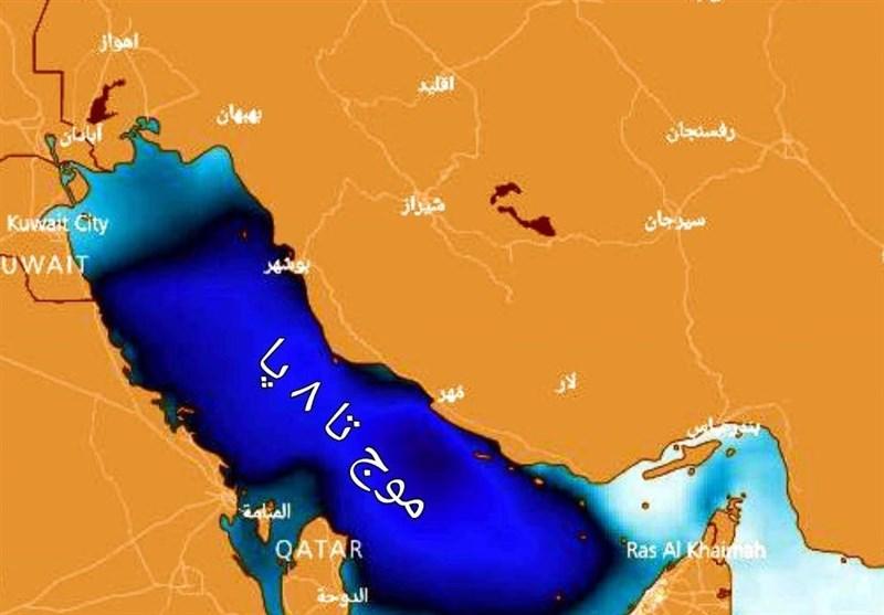 دریا نقشه هواشناسی طوفانی مواج