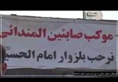 خدمت پیروان دین صابئین مندائی به زائران اربعین حسینی در مرز چذابه + فیلم