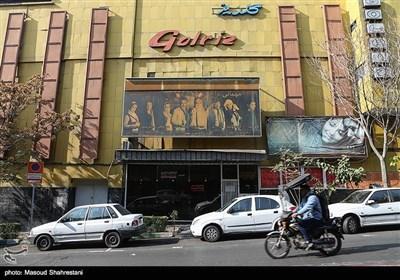 سینما گلریز از سینما های قدیمی تهران واقع در میدان فرهنگ