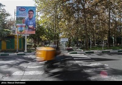 میدان سلماس در قسمت جنوبی محله یوسف آباد واقع در خیابان فتحی شقاقی