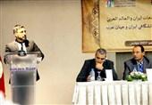 اعلام آمادگی دانشگاه مذاهب اسلامی برای همکاری علمی با دانشگاههای جهان