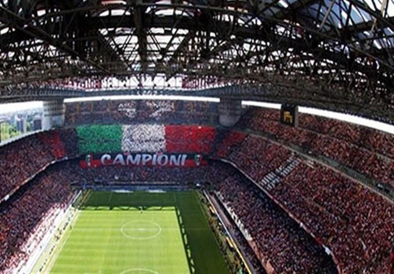پرچم بزرگ ایتالیا تمامی سکوهای سنسیرو را میپوشاند