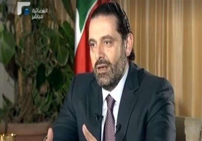 جلد لبنان واپس آکر قانونی طور پر استعفیٰ کی کاروائی مکمل کروں گا، سعد حریری