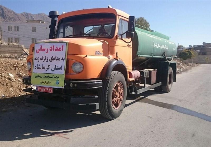 تانکرهای آبرسانی لرستان به مناطق زلزلهزده کرمانشاه اعزام میشود