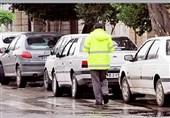 تفریغ بودجه شرکت ترافیک هوشمند الیت به تصویب رسید