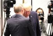 روابط مسموم روسیه و آمریکا/ چرا ترامپ از گفتوگو با پوتین فرار کرد؟
