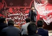 آزمون مقدماتی نوگلان حسینی برگزار میشود