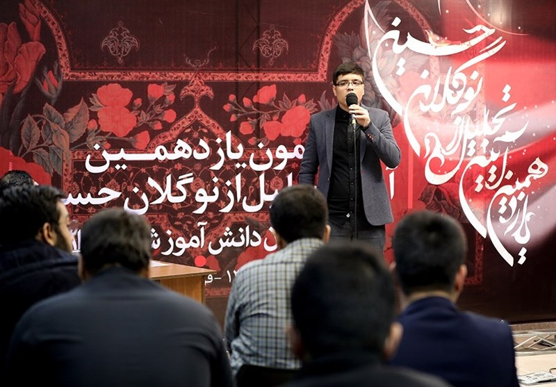 نوگلان حسینی