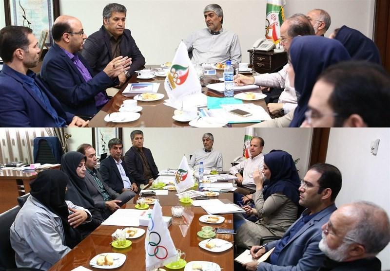 نشست مسئولان کمیته ملی المپیک با فدراسیونهای کبدی و ووشو برگزار شد