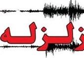 استان لرستان باز هم لرزید