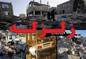 پایگاههای جمعآوری کمکهای مردمی به زلزلهزدگان در هرمزگان برپا شد