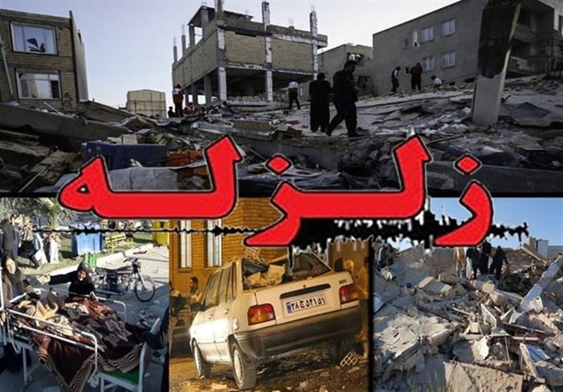 مراکز درمانی استان مرکزی برای پذیرش مصدومان زلزله کرمانشاه آمادهباش هستند+جزئیات