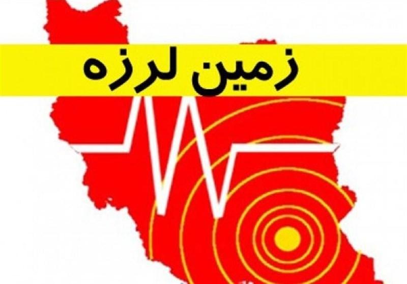 18 زمین لرزه در 3 ساعت اخیر استان لرستان را لرزاند