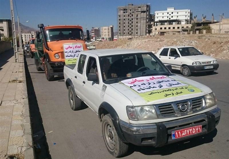 4 تانکر آبرسانی به مناطق زلزلهزده کرمانشاه و هرسین اعزام شد