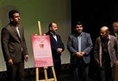 """همایش """"مد و لباس ایرانی اسلامی"""" در رشت گشایش یافت"""