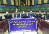 وزیر بهداشت: سپاه در حال ارسال چادر به مناطق زلزلهزده/ حضور 40 گروه روانشناس و روانپزشک در منطقه