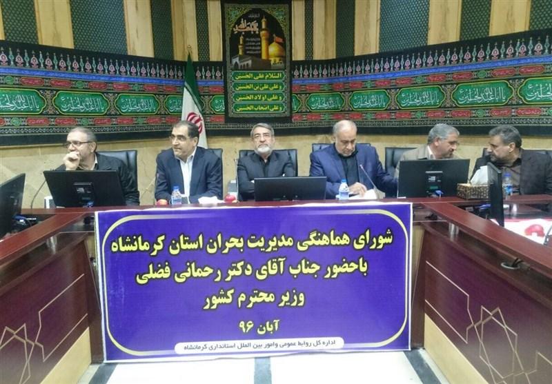 استاندار کرمانشاه: زلزله خسارات مالی فراوانی به جای گذاشت