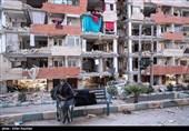 زلزله کرمانشاه   ورود هیئت ویژه از سوی امام خامنهای به مناطق زلزله زده + تصاویر