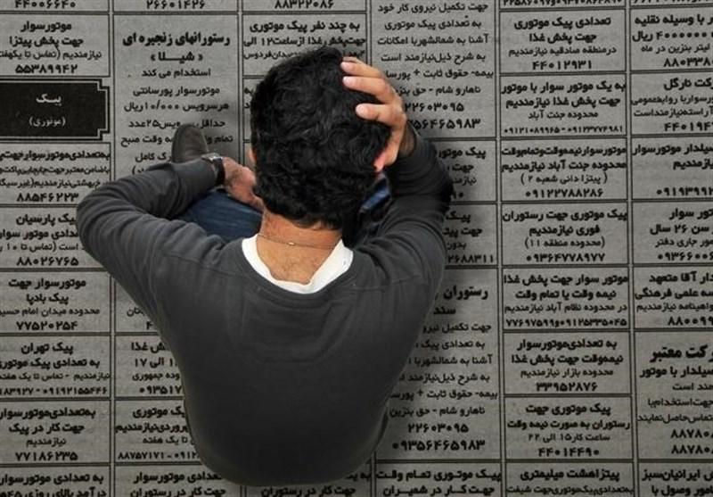 چند درصد بیکاران کشور فازغالتحصیل دانشگاه هستند؟