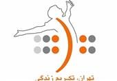 آغاز بازبینی آثار نمایشی ششمین جشنواره تئاتر شهر