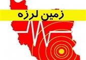 زلزله بامداد شنبه در مازندران خسارتی نداشت