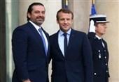 ماکرون برای بازگشت حریری به لبنان ضربالاجل تعیین کرد