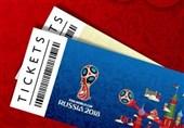 اطلاعیه فدراسیون فوتبال در مورد بلیتهای جام جهانی 2018 روسیه