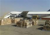 زلزله کرمانشاه| هواپیماهای 747 نهاجا به کرمانشاه رفت
