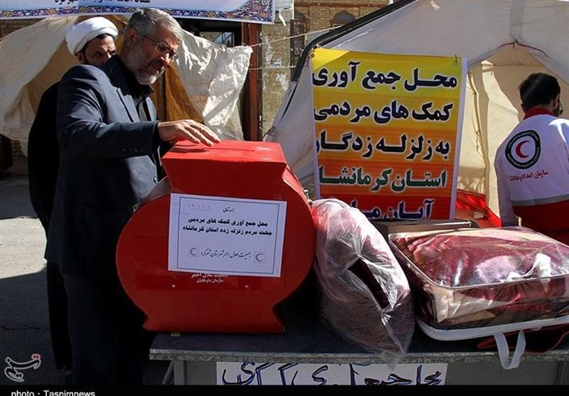 مردم استان اردبیل 25 میلیارد ریال به زلزلهزدگان کرمانشاهی کمک کردند
