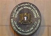 سوریة تدین عزم الإدارة الأمیرکیة نقل سفارتها إلى القدس المحتلة