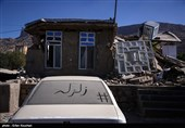 زلزله کرمانشاه|تسلیت مرکز دانشجویی حقوق بشر به زلزلهزدگان