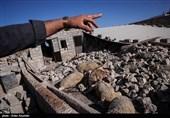 حکایت مهمترین سرویس بهداشتی یک شهر زلزله زده + تصاویر