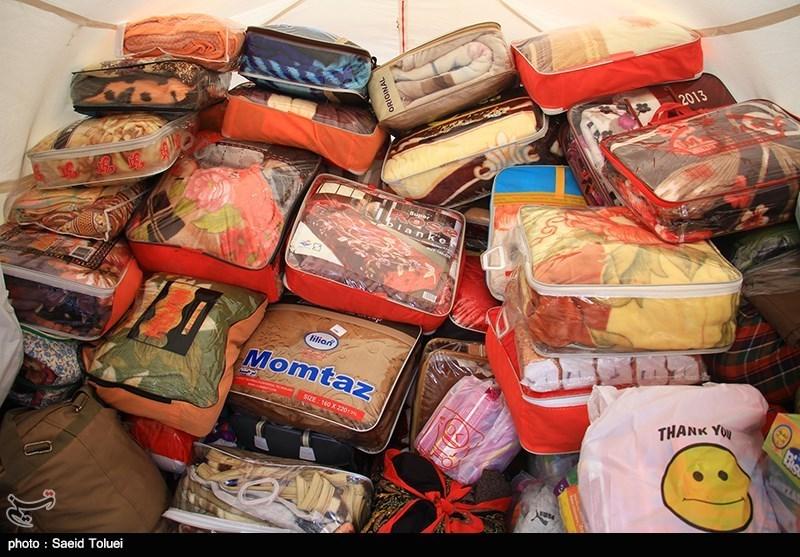 جمع آوری کمک های مردمی برای زلزله زدگان - بجنورد
