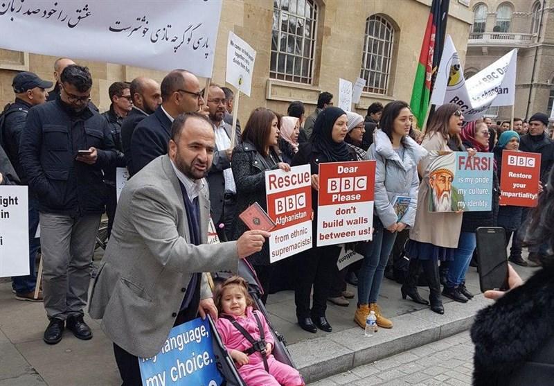 تظاهرات افغانستانیهای مقیم لندن در مقابل دفتر بی.بی.سی + تصاویر