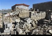 کمکرسانی نیروهای سپاه و بسیج به مصدومین زلزله در اسلام آبادغرب